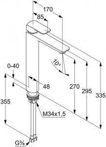 Baterie lavoar Kludi Ameo 270mm - Pentru lavoare tip bol [1]