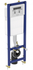 Pachet Complet Sistem WC Suspendat Ideal Standard - Gata de Montaj - Cadru fixare + Rezervor Ingropat, Clapeta Crom, Vas WC si Capac WC2