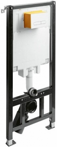 Pachet Complet Sistem WC Suspendat Kolo Idol - Gata de Montaj - Cadru fixare + Rezervor Ingropat, Clapeta Alba, Vas WC si Capac WC [3]