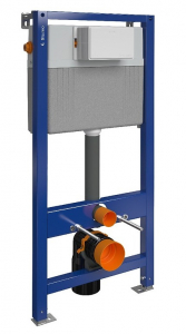 Rezervor incastrat Cersanit Aqua 520