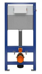 Rezervor incastrat Cersanit Aqua 521