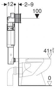 Rezervor incastrat Geberit Sigma UP320 - Pentru vase Back-to-Wall3
