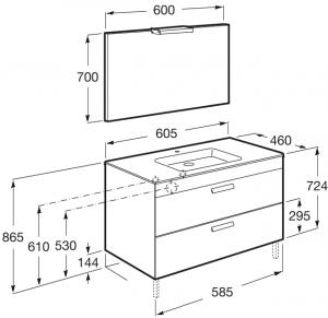 Set complet Roca Debba 600 - Lavoar + Mobilier + Oglinda + Lampa LED + Sifon - Alb7