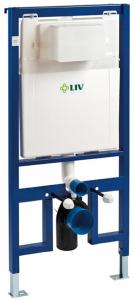 SET Rezervor incastrat LIV 9052 - 9CM - Include clapeta alba2