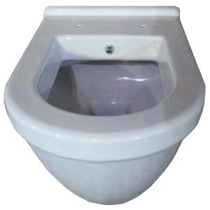 Vas WC Suspendat Vitra S50 cu functie bideu1