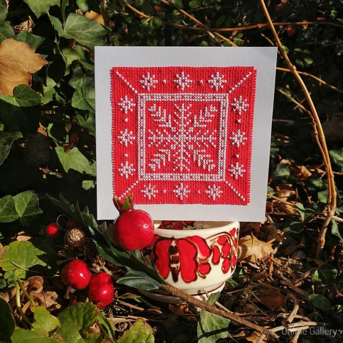 Felicitare de Crăciun - Fulg de Gheață 2