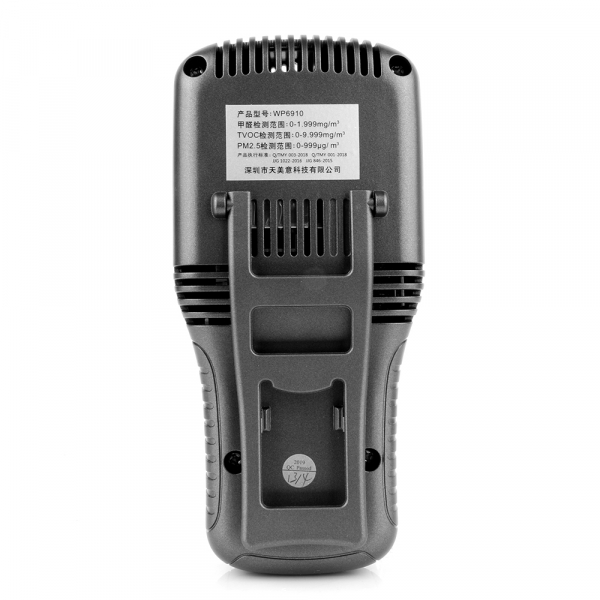 Aparat testare calitate aer -  PM 10 / 2.5 / TVOC / HCHO cu acumulator 6910 [3]