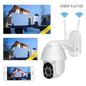 Camera supraveghere interior / exterior Optimus AT 9825-2 fullHD  / 15fps, 2 mp comunicare bidirectionala, vedere noctura, aplicatie telefon [2]