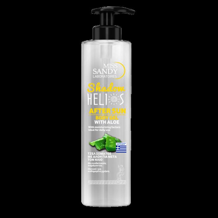 Gel Hidratant cu Efect Calmant pentru Arsuri Solare, cu Extract de Aloe Vera, Unisex, 250ml, Transparent [2]