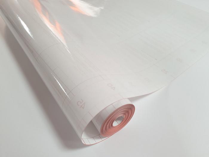 Folie pentru Protectie, cu Utilizare Multipla, Transparent, Rola 45cm x 200cm, Autocolant cu Adeziv, Premium [2]