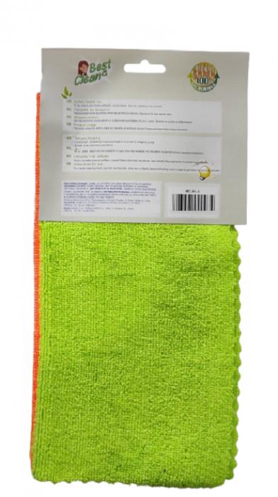 Set 5x Lavete Microfibra pentru Sters Praful pe Mobila, Lemn si Multisuprafete, 30 x 30cm, Multicolor, Premium 2