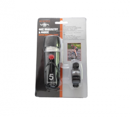 Lanterna Multifunctionala 2in1 cu Lumina LED pentru Bicicleta, 5 LED-uri, cu Baterii, 3 Functii, Impermeabila, Negru1