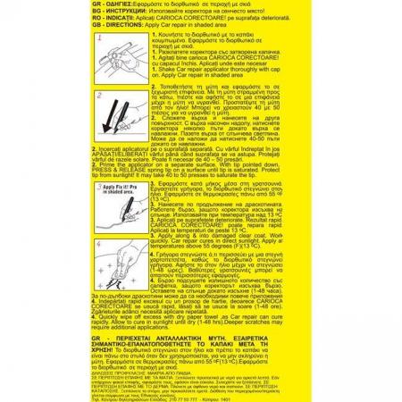 Carioca Corectoare pentru Zgarieturi pe Vopsea Auto, Compatibil pe orice Culoare, Permanent, Non Toxic [6]