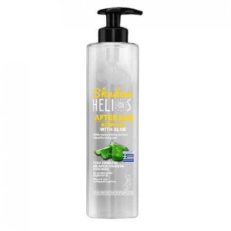 Gel Hidratant cu Efect Calmant pentru Arsuri Solare, cu Extract de Aloe Vera, Unisex, 250ml, Transparent [0]
