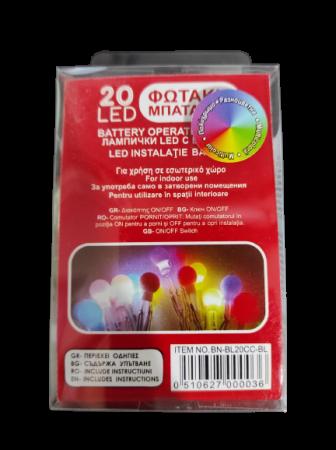 Instalatie Ghirlanda cu 20 de Becuri LED Color, RGB, Premium [5]