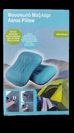 Perna Gonflabila Copii sau Adulti pentru Casa, Masina sau Camping, 49 x 34cm, Premium [1]