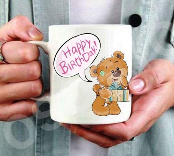 Cană personalizată - Happy Birthday 0