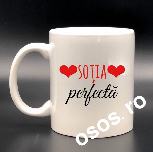 Cana personalizata - Sotia perfecta 0