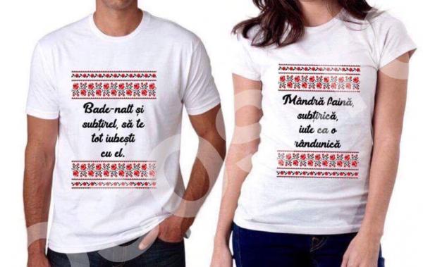Set tricouri - Mândră faină 0