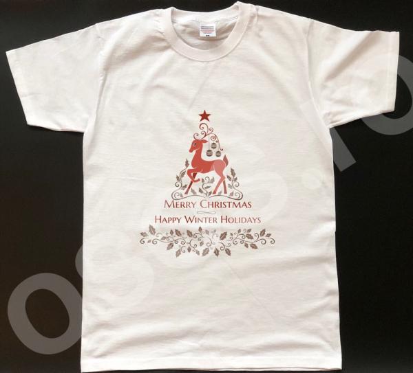 Tricou bărbătest - Merry Christmas. Happy winter holidays