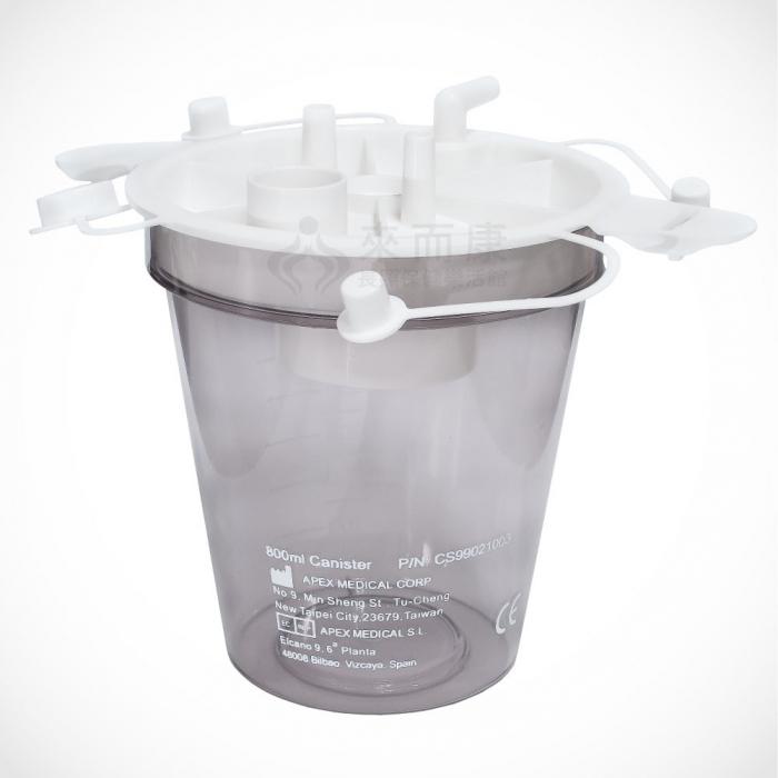 Vas colector 800 ml - aspirator secretii VAC Pro/Maxi/Plus 0