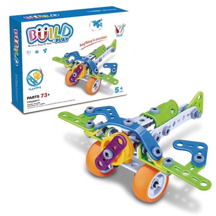 Build and Play Avionul 0