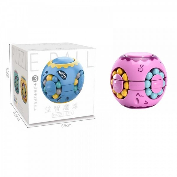 Cub Magic Bean interactiv, Sfera roz [1]