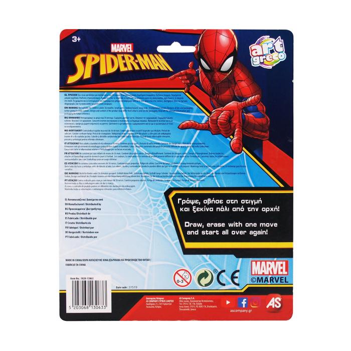 Tabla de scris portabila Spiderman [2]