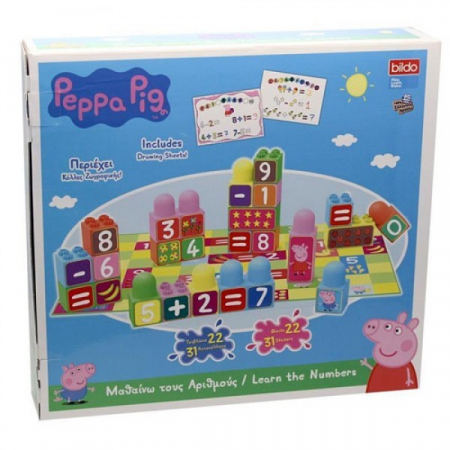 Peppa Pig- Cuburi Cu Numere [0]
