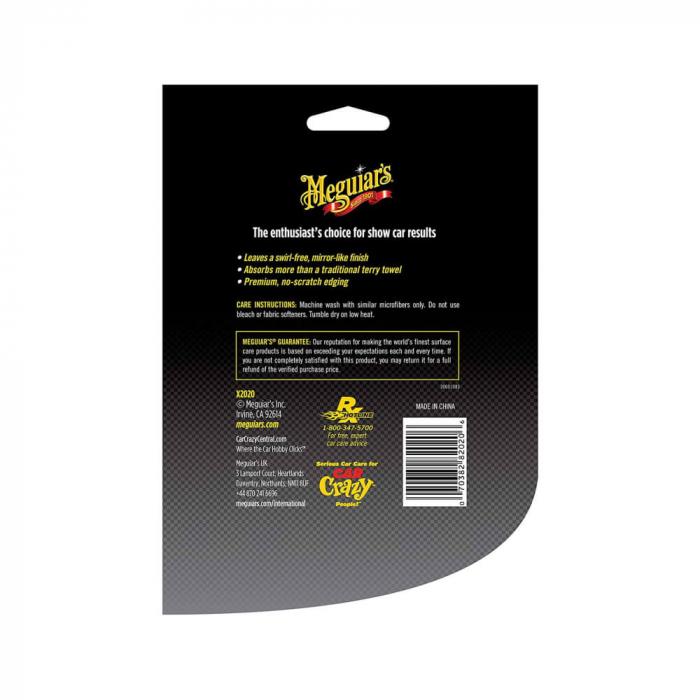 X2020_Meguiars_Supreme_Shine_Microfiber_Towels_Prosoape_mircofibra_set_3_bucati [6]