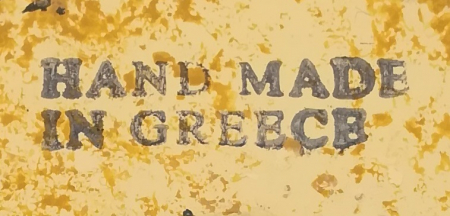 Amfora cu suport metalic, Zeus, Maro [2]