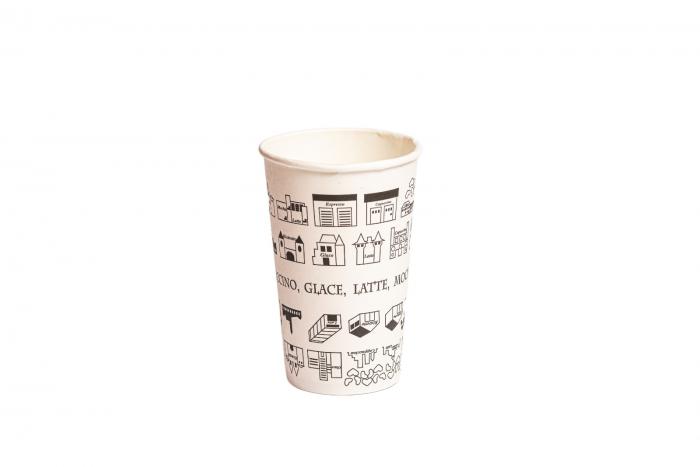 pahar-carton-urban-PaperBag-ambalaje-fast-food [0]