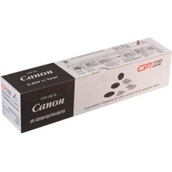 Konica MT701 INT-DE Cartus Laser compatibil 0