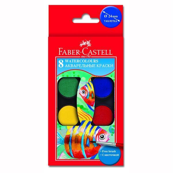 Acuarele Pensula Faber-Castell - 8 culori  0