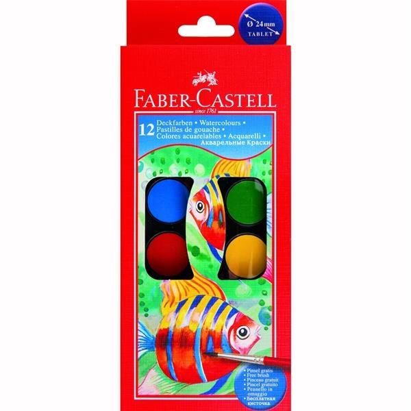Acuarele 12 culori Pensula Faber-Castell - pastila de 30 mm 2