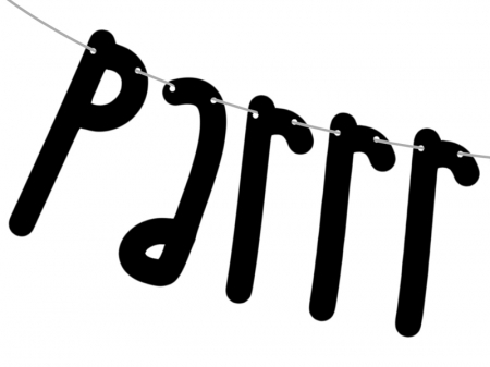Banner Pisicuta, Parrrty Time1