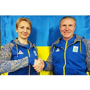 UKRAINE OLYMPIC COMITEE