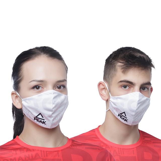 Masca faciala TeamRomania20 alb [0]