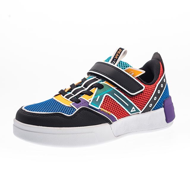 Pantofi Sport copii PEAK Culture II [0]