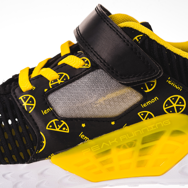 Pantofi sport copii Peak negru [6]