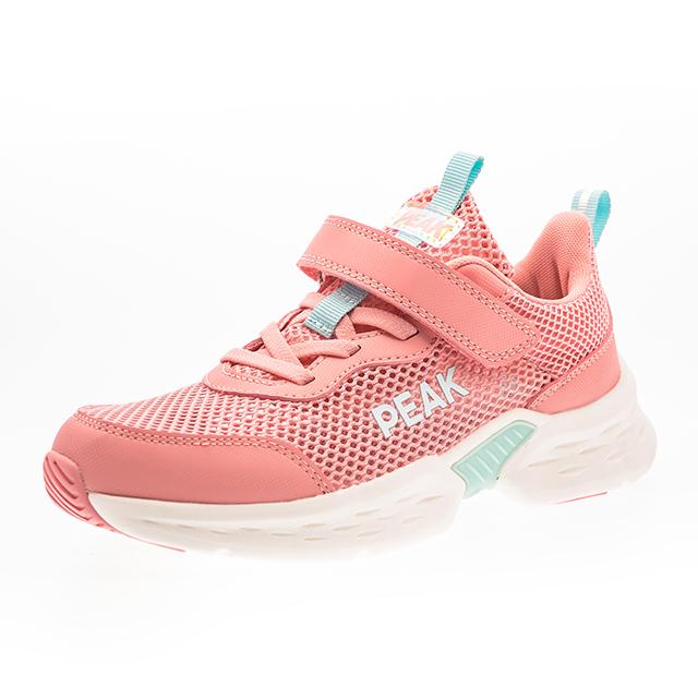 Pantofi Sport copii PEAK Net roz [0]