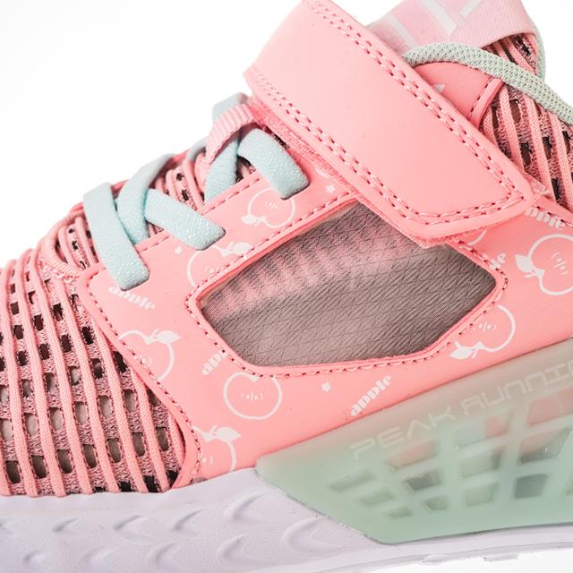 Pantofi sport copii Peak roz [5]