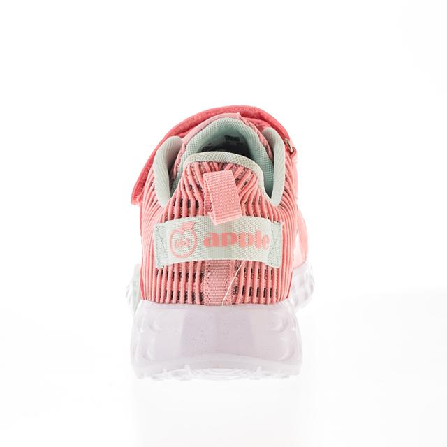 Pantofi sport copii Peak roz [3]