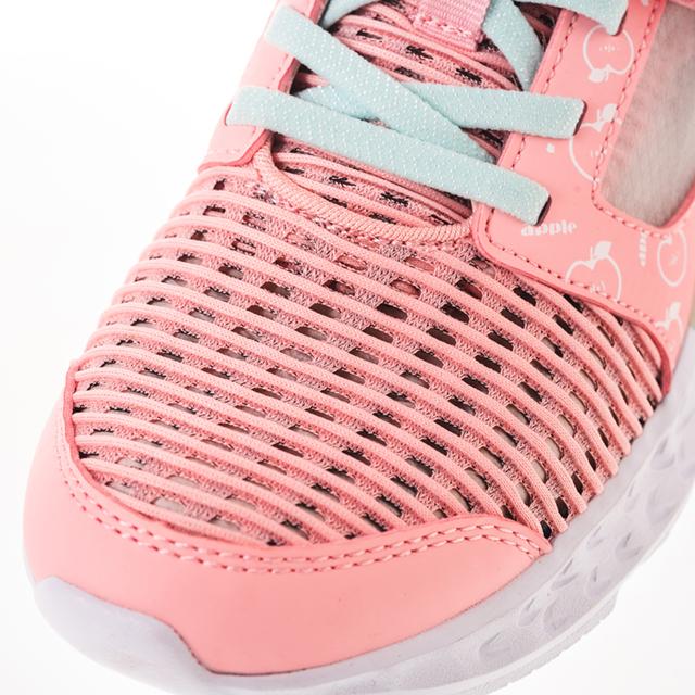 Pantofi sport copii Peak roz [4]