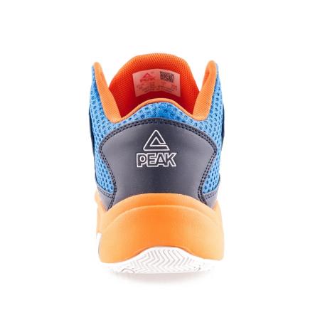 Ghete baschet PEAK copii albastru-portocaliu [1]