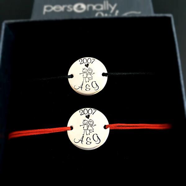 Set bratari personalizate cuplu argint Personally ME 1