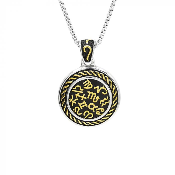 Lant Pandantiv Medalion Zodiac Inox [0]