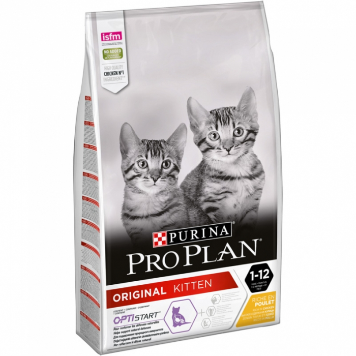 Purina PRO PLAN JUNIOR (kitten)cu Pui 10 kg 0
