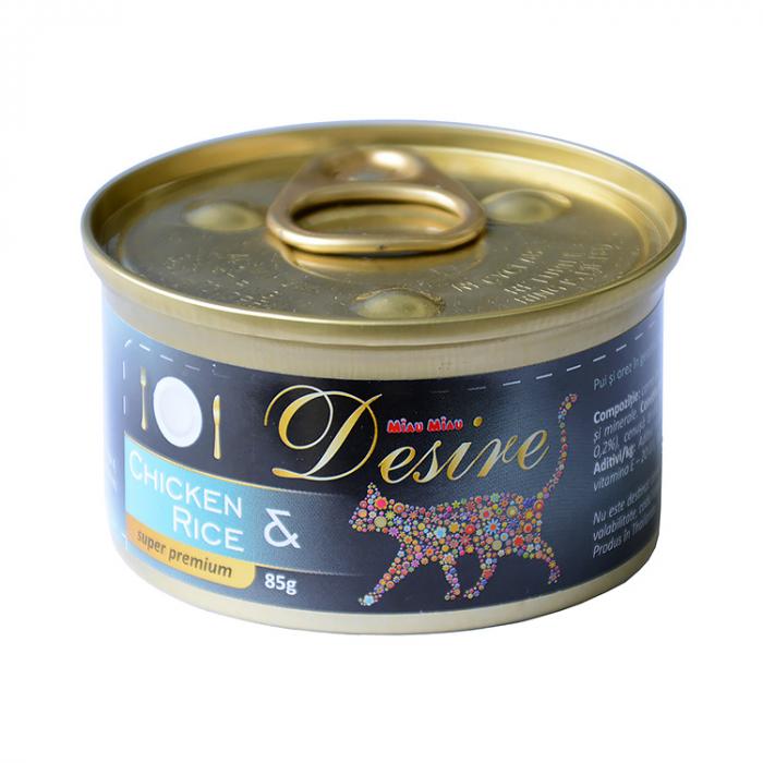 Conserva Hrana Umeda DESIRE Pui File si Orez in Gelatina 85g 0