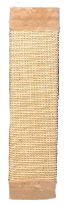 Sisal 15x62 cm Bej [0]